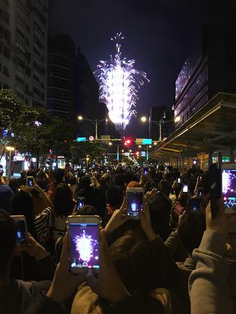 타이페이 신년 불꽃축제.