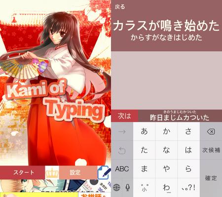 [§] 일본어 플릭자판(텐키) 신의손가락에 도전해 보아요