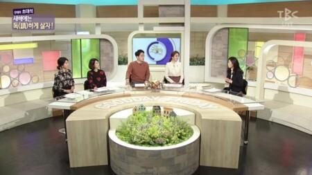 TBC'굿데이 프라이데이' 방송분<일일일책>-장인옥