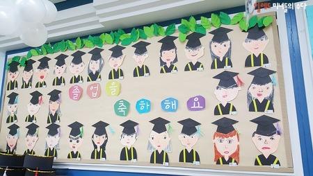 7살 유치원 졸업식 풍경 & 유치원 생활 모습 대방출
