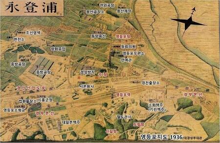 [옛지도]1936년 영등포 지도와 시흥군 역사