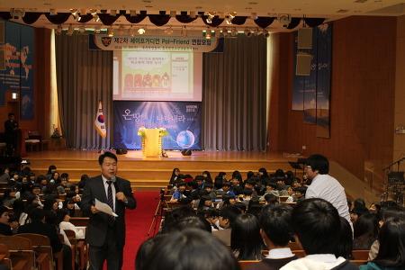 2018 찾아가는 위기예방교육 신청 안내(양식 포함)
