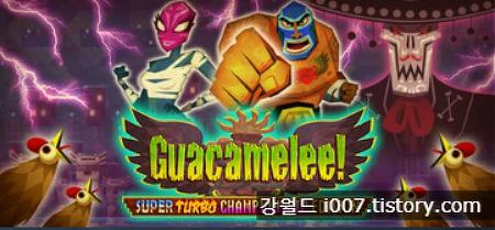 스팀 PC게임 레과카멜레! 슈퍼 터보 챔피언십 에디션 한시적 무료 (Steam Guacamelee! Super Turbo Championship Edition)