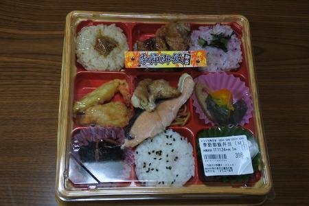 일본 슈퍼마켓 도시락~