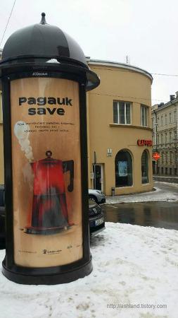 Vilnius 83_카페 풍경