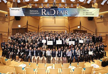 [융합 + 오픈 이노베이션 = 글로벌 스페셜티] 삼양의 R&D 공식이 한눈에! 'SIRF 2018'