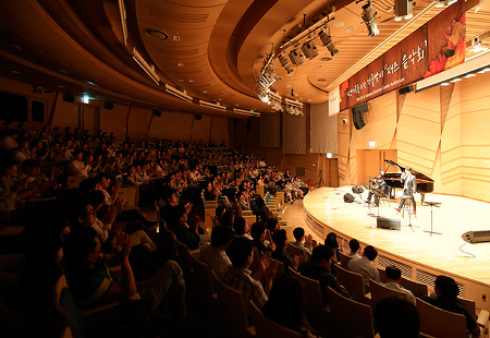 불확실함 자체가 멜로디가 된다! 삼양가족을 위한 가을맞이 '재즈 음악회'