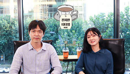 [진지한 티타임] 8화. '효성 채용 특집' 인사팀