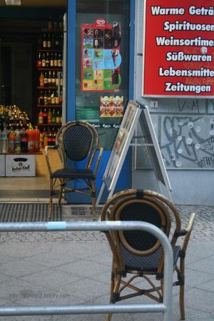 Berlin 24_일요일의 베를린