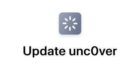 PC 연결없이 아이폰에서 iOS12 탈옥툴, unc0ver 앱 최신버전으로 업데이트하는 방법