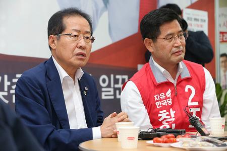 홍준표 공동선대위원장, 조진래 창원시장 후보 선거사무소 방문