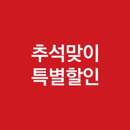 [언어포스] 수능 국어영역 공부하는 법!