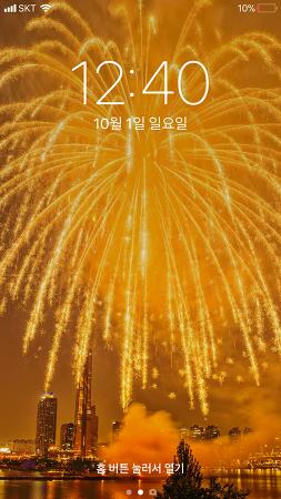 스마트폰 배경화면 2017 서울세계불꽃축제 그 여의도 불꽃축제 ( Seoul International Fireworks Festival )