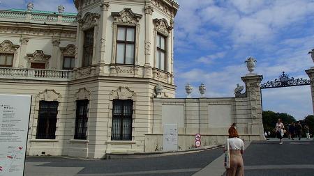 [동유럽여행기] 비엔나 벨베데레 궁전, 비엔나 클림트 키스, 에곤쉴레