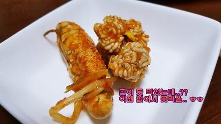 수원배달 동해물과아구찜의 곤이 알찜 먹기.