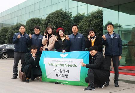 ['5 Seeds, 3 Days' in Shanghai] 삼양씨즈 2기 최∙우수 서포터 5인의 상해 탐방기