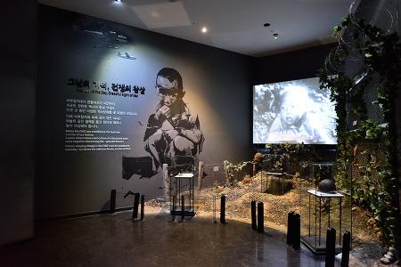 고성 DMZ박물관