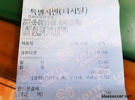 이기홍 나이 국적, 메이즈러너 한국계 배우 화제