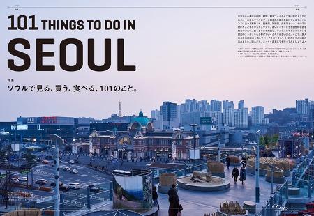 외국에서 바라본 서울은 어떤 모습일까?