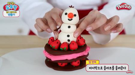 플레이도우 딸기 핫케이크 만들기