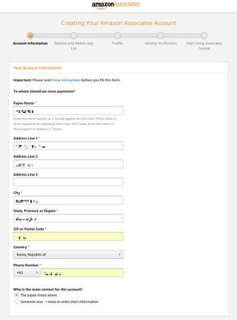 유튜브 수익 내기! - 아마존 어필리어트 (amazon affiliate) - 아마존 수익 창출