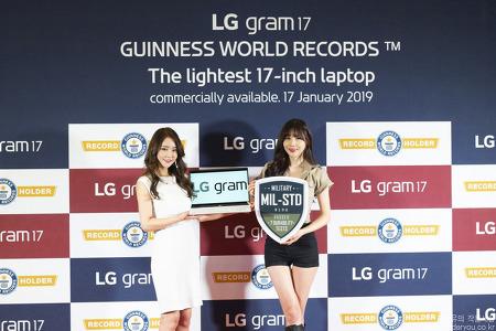 가벼운 17인치 노트북, LG 그램 17 부족한게 뭐니? LG 그램 17 무게 기네스북 등재