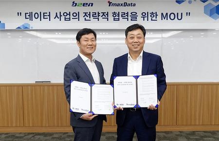 [B2EN News] 티맥스데이터-비투엔, 데이터 사업 확대·발전 협력