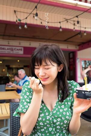 이번 여름은 오구라 유카와 함께 小倉優香