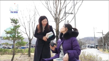 KBS대구 1TV '라이브 오늘' 작심365일- 독서, 일일일책, 장인옥