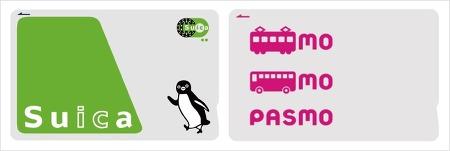 [일본여행] 도쿄여행 필수품 스이카(Suica) 교통카드 구입, 사용, 환불방법