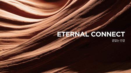 19/20 KCC CMF Theme 03[Eternal Connect_끝없는 연결]