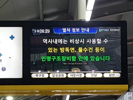 대구 도시철도 3호선 지상철의 흔하지 않은 배차!