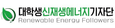 태양광 발전소의 문제점, 정부의 대책과 업체의 반응