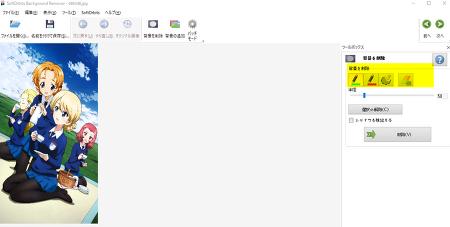 사진배경지우는 프로그램-SoftOrbits Background Remover
