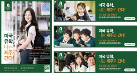 [PR ONE 성공사례] 2018 피알원 어워드 수상작