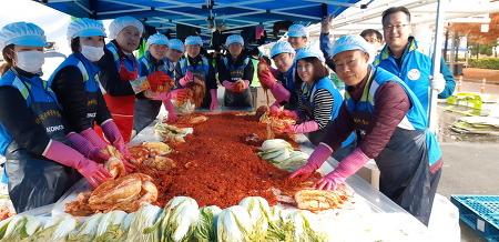 소외계층을 위한 '따듯한 겨울나기 김장 대봉사'