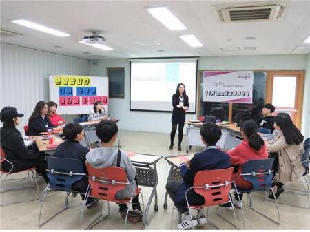 2018년 3월 31일 아하!청소년운영위원회의 첫워크숍&위촉식이 진행되었습니다.
