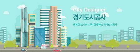 경기도시공사 신입사원을 위한 기획서 작성법 강의