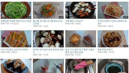 부지깽이 유튜브 채널 공개 - 음식, 요리, 생활아이디어 동영상