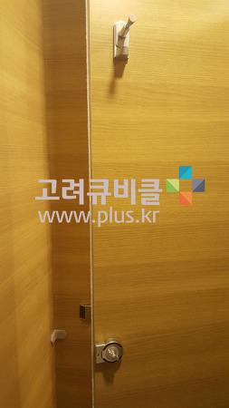 HPL 라미네이트, 소변기칸막이, 장애인큐비클, 화장실칸막이 부속_서울 금천구