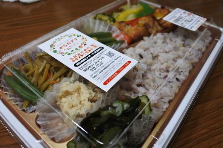 건강을 생각한 일본 도시락