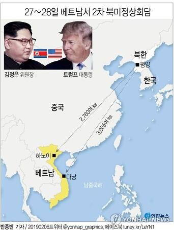결정적 변수! 2차 북미정상회담