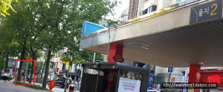 서울 지하철 을지로입구역서 가까운 흡연구역 어디 있나?