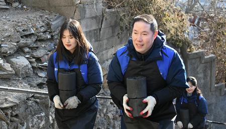 '연탄나눔으로 배워가는 효성다움' 효성 53기 신입사원 첫 봉사