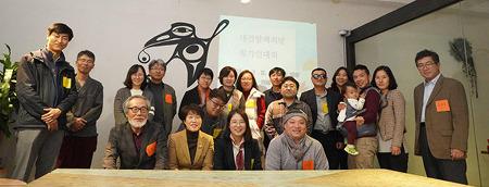 대전지역에 새로운 탈핵운동 시민단체 뜬다