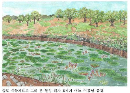 1000년 고도 경주 월성의 연못터에서는 무엇이 쏟아져나왔나