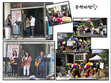 """봉곡~무탈하게 """" 2018 제12회구산봉마을축제를 마쳤습니다""""..."""