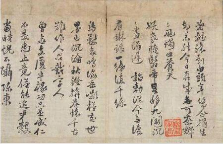황현의 절명시와 한용운의 추모시, 105년만에 공개되는 사연