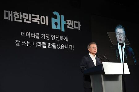 [B2EN News] '데이터 고속도로' 이번에는 뚫릴까