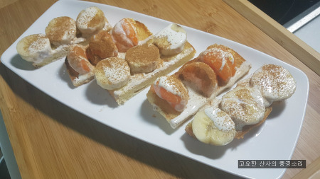 건강한 간식, 수제 연유 과일 식빵